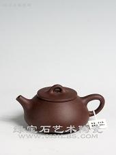 【李亚琴作品】石瓢壶