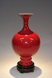仿祭红釉―明珠瓶