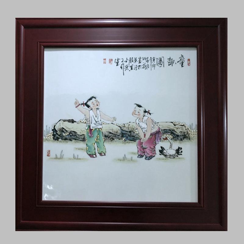 【喻明福manbetx手机登录注册】童趣图瓷板