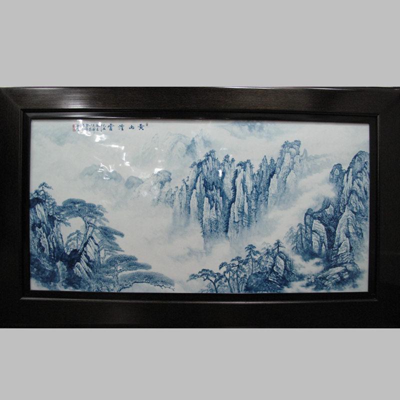 """【谢克锋作品】3尺6""""黄山烟云""""瓷板"""