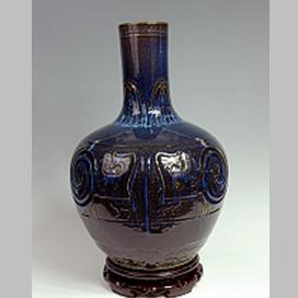 蓝均釉天球瓶