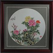 """【李斌manbetx手机登录注册】""""富贵图""""瓷板"""