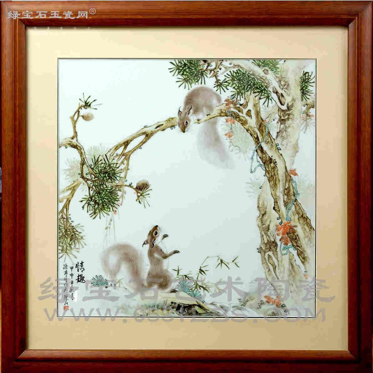 """【涂序生作品】粉彩""""松鼠情趣""""瓷板"""
