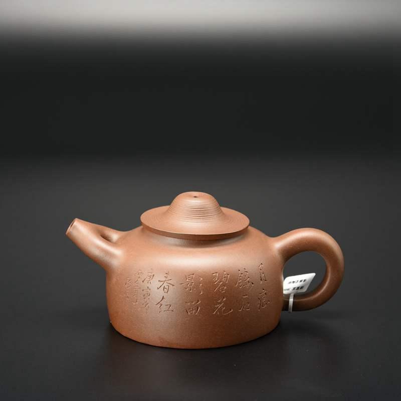 【李占平作品】金牛壶