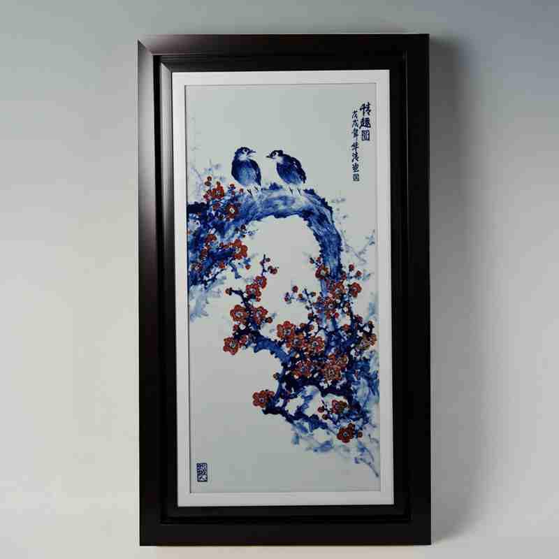 【王华清作品】青花釉里红情趣图板